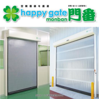 Monban Happy GAte